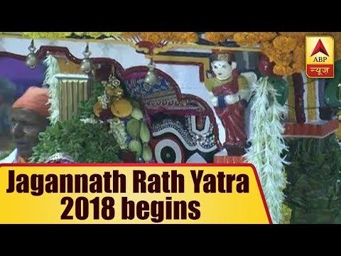 Jagannath Rath Yatra 2018 begins, PM Modi, Amit Shah And Gujarat CM Vijay Rupani Will Also Attend