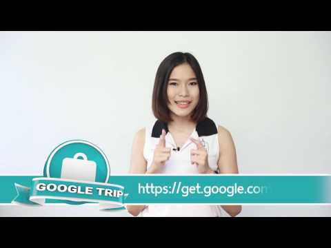 Google Trip แพลนเที่ยวง่ายๆ ในแอพเดียว - วันที่ 08 Dec 2016