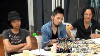 ニッポン放送によるインターネットラジオ、Suono Dolce内番組「Music Go...