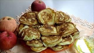 """""""Королевские"""" Оладьи с Яблоками Без растительного масла!!! Теперь всегда так готовлю"""
