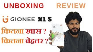 GIONEE X1 S UNBOXING | REVIEW