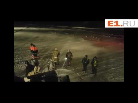 Видео из Самолета Екатеринбург -  Пхукет