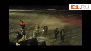Видео из Самолета Екатеринбург -  Пхукет(Подробнее: http://www.e1.ru/news/spool/news_id-458451.html., 2016-12-20T22:01:10.000Z)