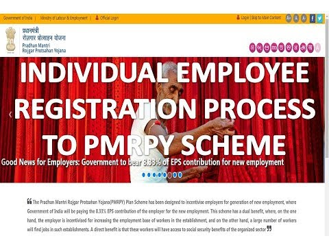Individual Employee Registration Process under PMRPY (LIN पर employees  को  कैसे register  करें |)