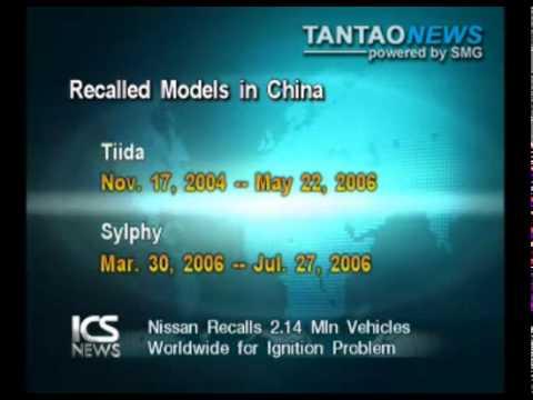 Nissan Recalls 2 Million Cars