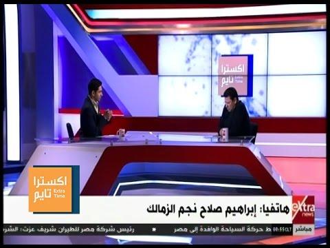 مشادة مسخرة على الهواء بين رضا عبد العال وإبراهيم صلاح لاعب الزمالك