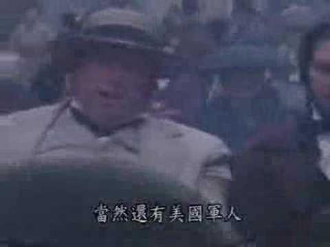 末代武士介紹片