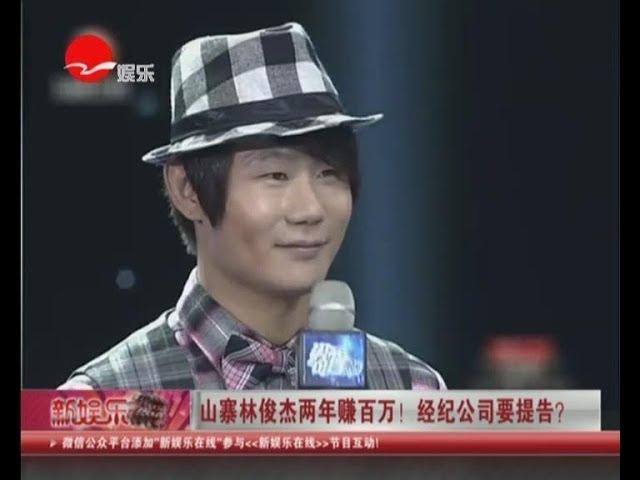 ?????JJ Lin??????  ????????