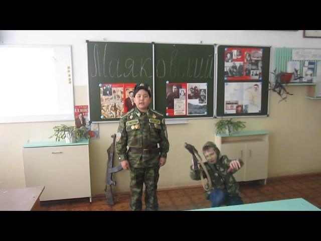 Изображение предпросмотра прочтения – «Дамиль Амренов, Роман Волков» представляют буктрейлер кпроизведению «Возьмём винтовки новые» В.В.Маяковского