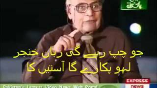Non Ahmadi admits, Ahmadis are Muslims