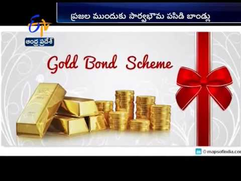 Government Fixes Annual Interest Rate On Sovereign Gold Bond At 2.75%