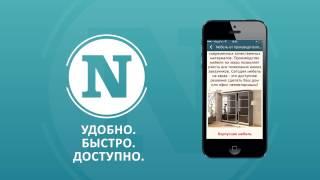 Наши партнеры Nerufon: Мебель от производителя