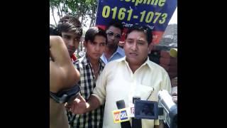 Youth shiv sena punjab (BhanuPartap Singh Rajpurohit