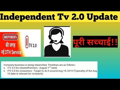Truth about Independent Tv 2 0 I Latest Independent Tv CC Talk