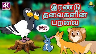 Tamil story for children