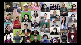 Publication Date: 2021-01-29 | Video Title: Beat Covid Mascue (Mask Rescue