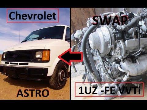 Chevrolet Astro VAN - Swap 1UZ-FE Vvt-i вторая попытка.