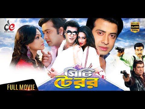 City Terror | Bangla Movie 2018 | Shakib Khan, Manna,  Popy | Full HD
