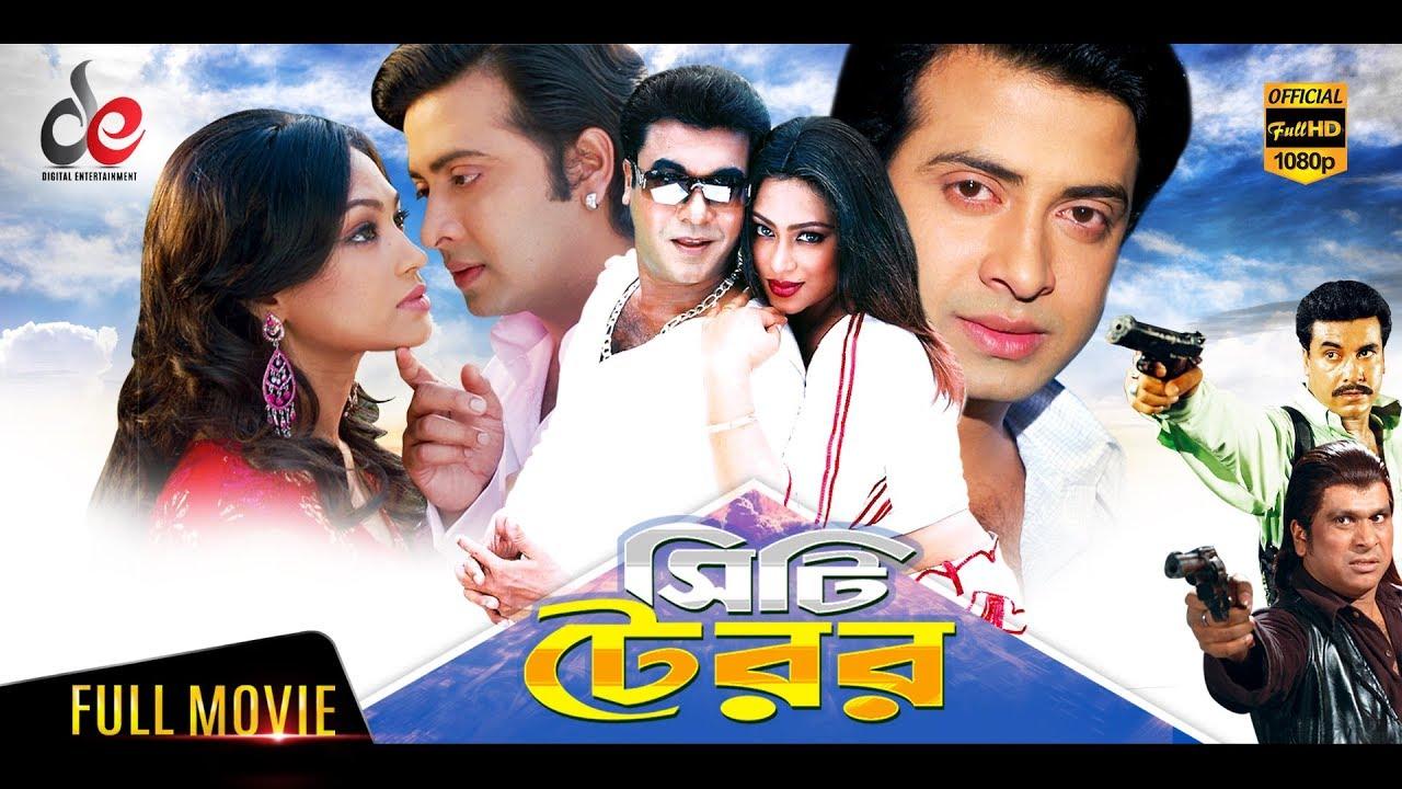 Download City Terror | Bangla Movie 2018 | Shakib Khan, Manna,  Popy | Full HD