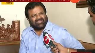 Nashik | BJP Leader - Vasant Gite To Rebel