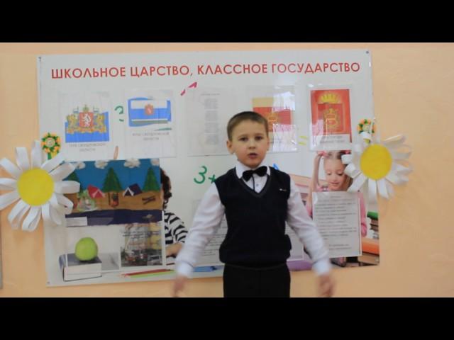 Изображение предпросмотра прочтения – НикитаЧупраков читает произведение «Стрекоза и Муравей» И.А.Крылова