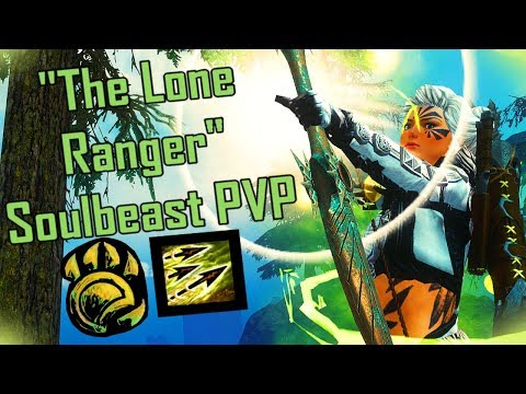 "Guild Wars 2 – ""The Lone Ranger"" l PvP Build & Gameplay 2018 l"
