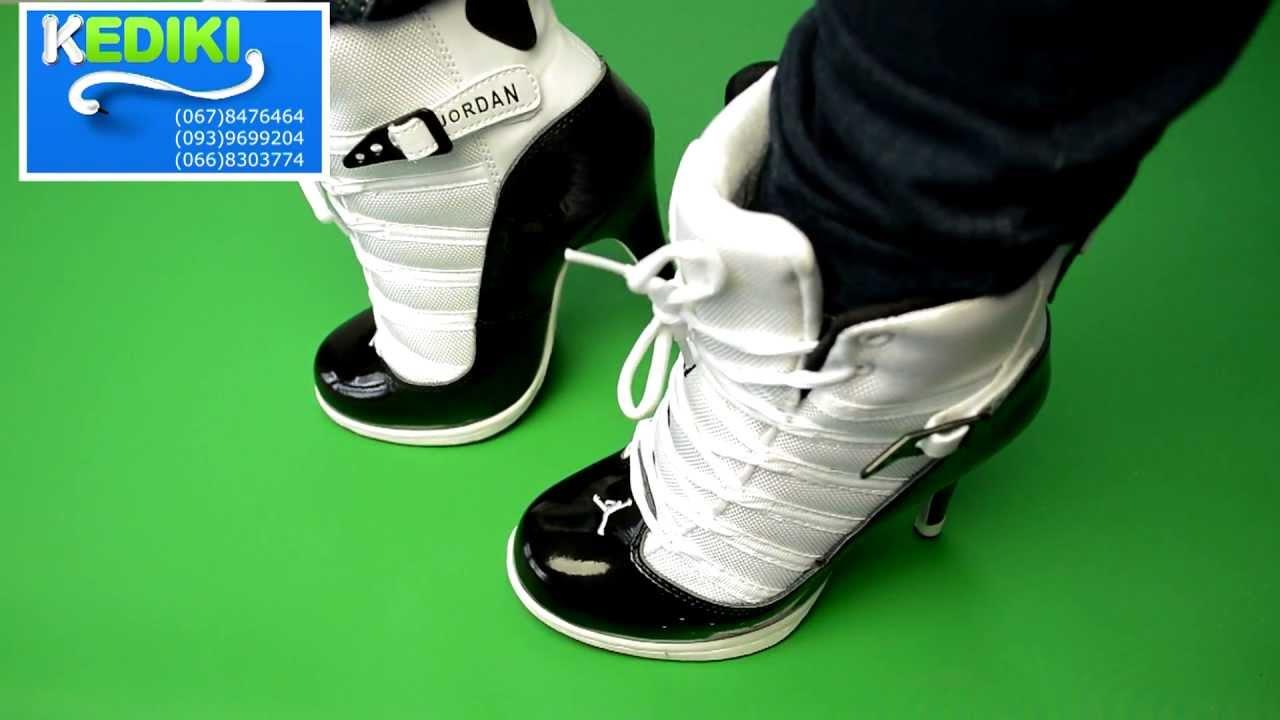Кроссовки Jordan 4 купить в интернет магазине 2XL Shop - YouTube