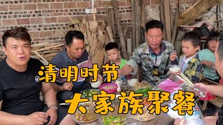 The old fat family has a big dinner during the Qingming Festival, so lively!