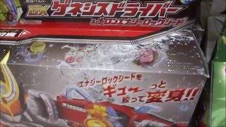 仮面ライダー鎧武 変身ベルト DXゲネシスドライバー&メロンエナジーロッ...