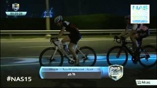السبت 2015/07/04 - سباق الدراجات الهوائية (اليوم الثاني) - 1
