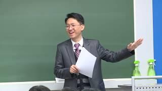 [2019년] 2차 김광준의 책임보험 근로자재해보상