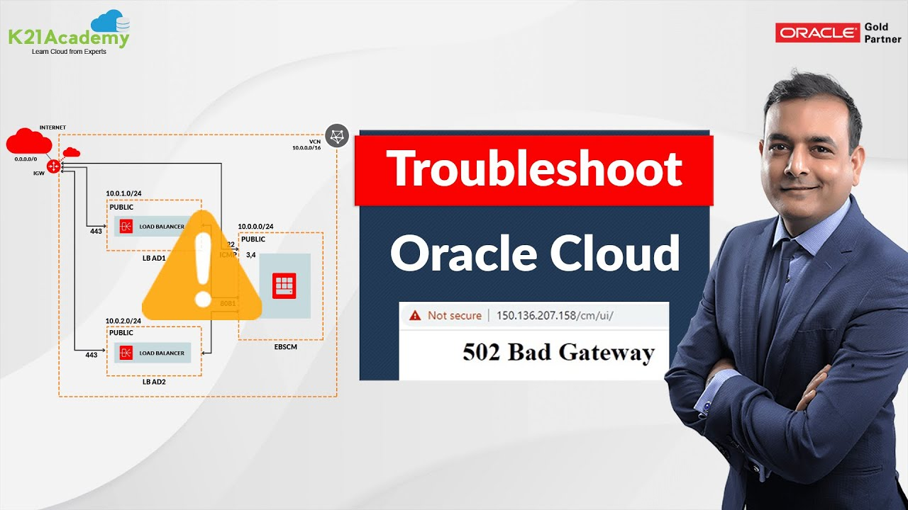 How To Trouble Shoot EBS (R12) Load Balancer on Oracle Cloud | EBS Cloud