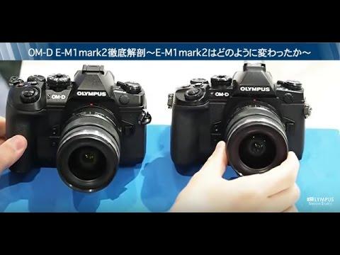 <OM-D E-M1 Mark II 徹底解剖 前編> ゲスト:プロカメラマン 斎藤巧一郎先生