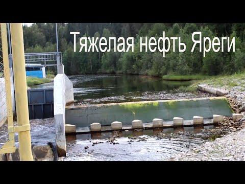 Как добывали тяжелую нефть в Коми АССР / Канал Ухта