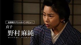 KTS鹿児島開局50周年記念ドラマ「前田正名―龍馬が託した男―」 イチの...