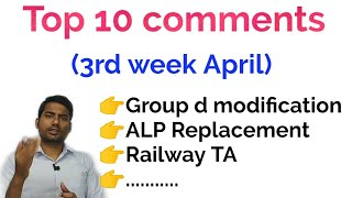 rrc group d modification link/Alp replacement panel/railway TA/rrb ntpc final joining 2021/railway q