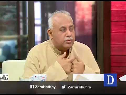 Zara Hat Kay - 26 April, 2018 - Dawn News