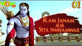 Ramayana The Epic | Ram Janam Aur Sita Swayamwar | Ep 1 | Wow Kidz