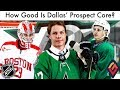 How Good Is The Dallas Stars Prospect Pool?