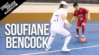 Learn Insane Futsal skills - Soufiane Bencok skill