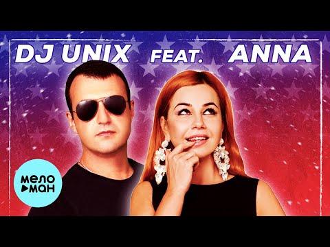 Dj Unix Feat Anna - По барам