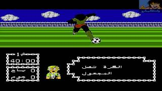 Captain Tsubasa 2 Nes Golden Player Hack By Wakashimazu 2012
