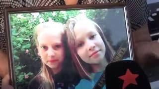 Суд над убийцей малолетних девочек в Василькове.Перед началом суда.