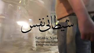 Jaubi - Satanic Nafs (The Gaslamp Killer & Mophono Remix)