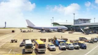 Введення в довідкове керівництво по розробці ІАТА аеропорту (АДРМА), 10-е видання