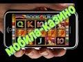 Подымаем бабло в Book of ra. Как играть в онлайн казино вулкан с телефона. Заносы в казино.