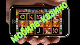 видео онлайн казино вулкан играть