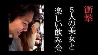 小室圭さん 5人の美女とのNY飲み会動画 迫る11月危機 小室圭 動画 30