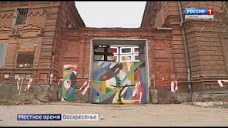 Саратов может лишиться объекта культурного наследия - Провиантских складов Рейнеке