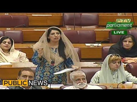PTI Leader Aliya Hamza Malik Blasting Speech in National Assembly | 20 June 2019